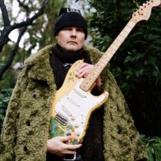 Билли Корган вернул утерянную 27 лет назад гитару